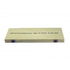 Штангенциркуль ШЦТ-2- 250 0,1 с твердосплавными губками ЧИЗ
